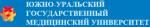logo-neurology-chelyabinsk-4