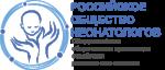 logo-ros-neonatolog